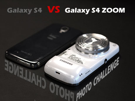 Samsung Galaxy S4 ZOOM VS Galaxy S4 – Photo samples